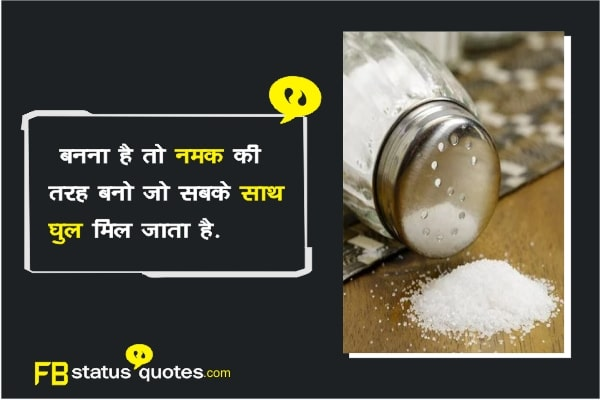 Motivational Quotes Hindi pic