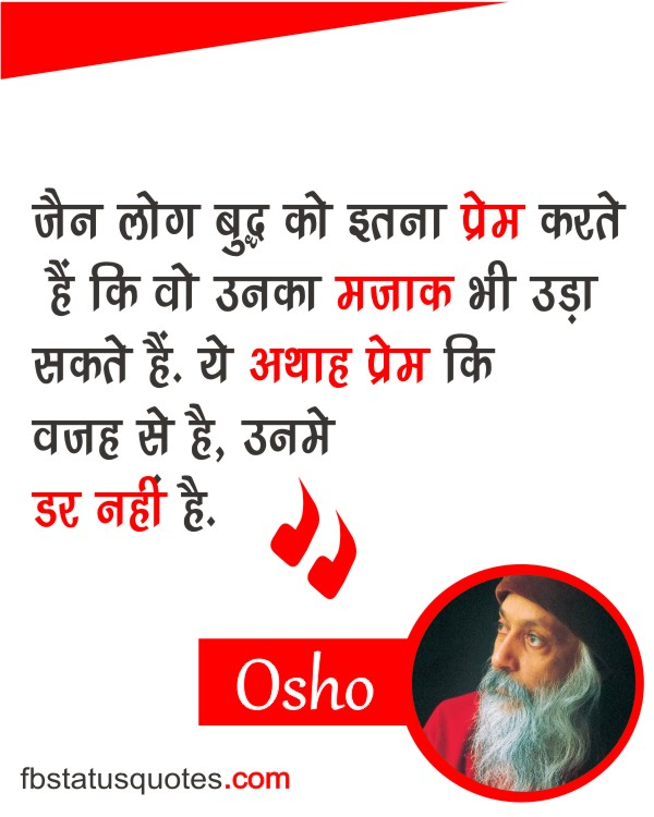True  Osho Quotes In Hindi