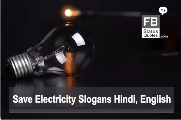 Save Electricity Slogans