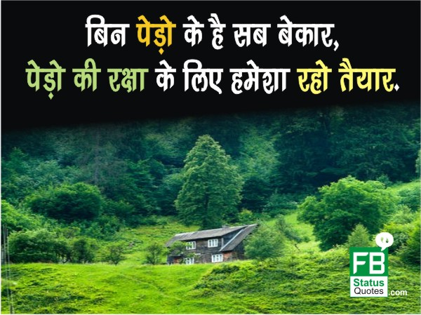 Save Trees pictures Slogans