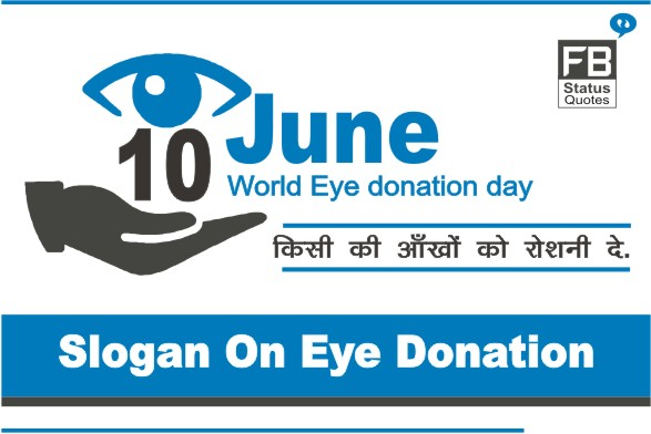 Slogan On Eye Donation
