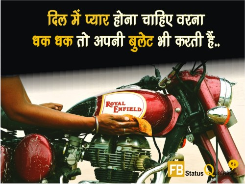 best royal enfield quotes