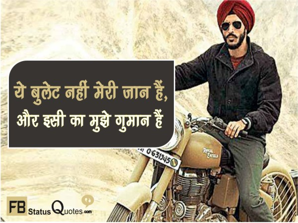 bullet quotes