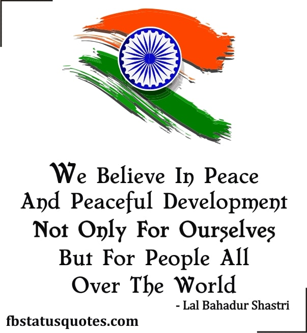 We Believe In Peace And Peaceful Development