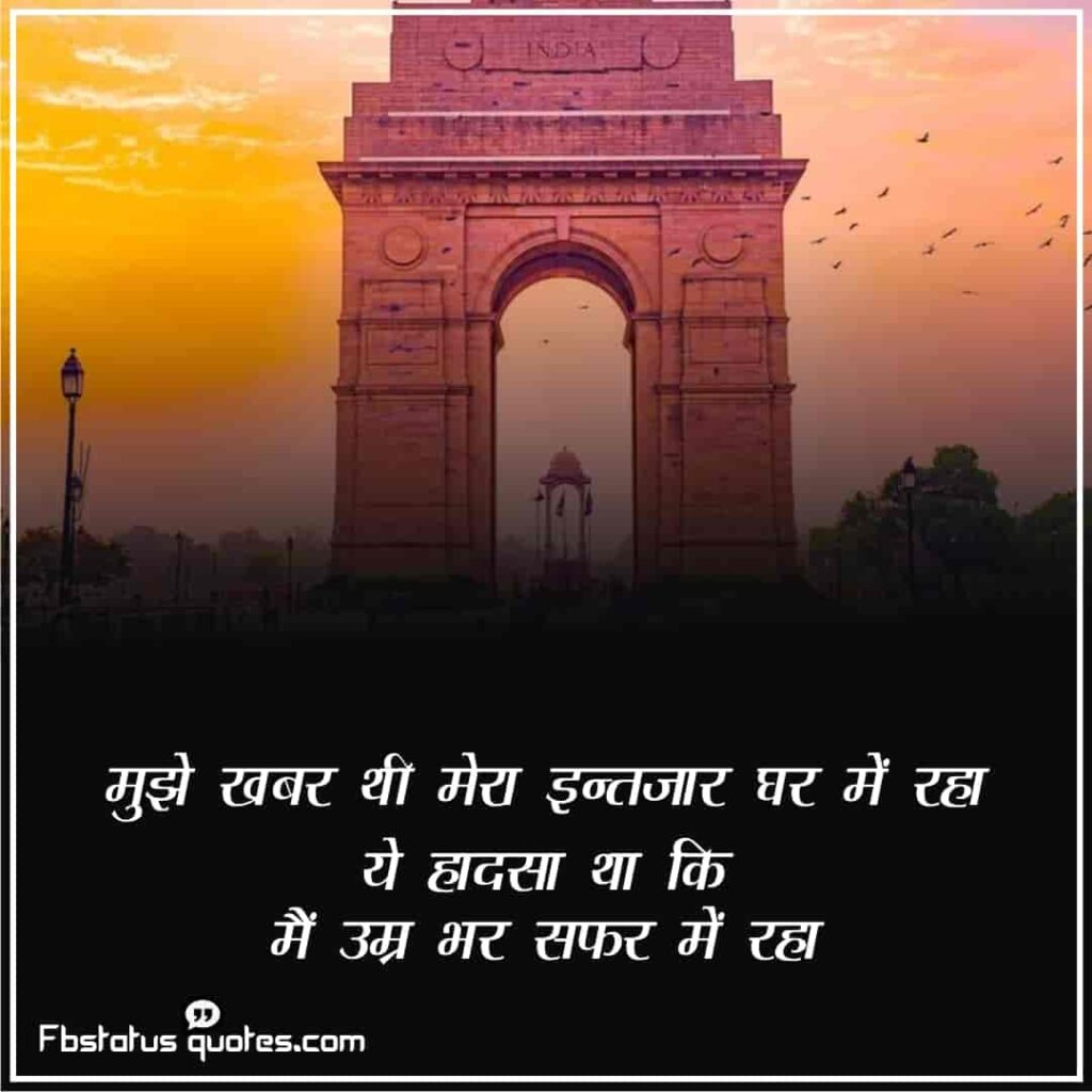 Missing Travelling Days Quotes