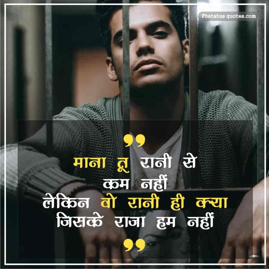 Instagram Caption In Hindi For Boys