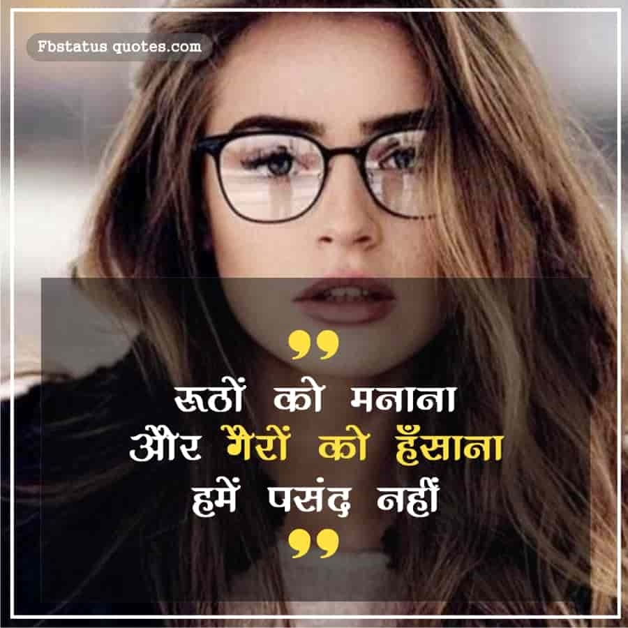 Smile Caption In Hindi For Girls