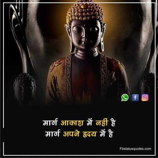 Buddha Images With Quotes In Hindi