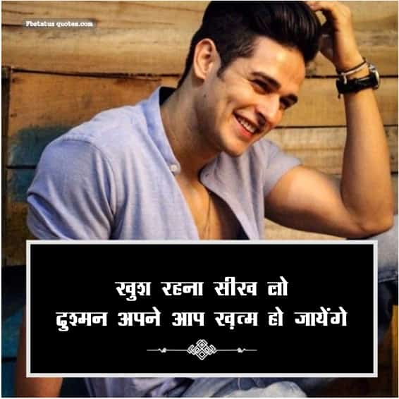 Comment On Girl Smile Quotes In Hindi