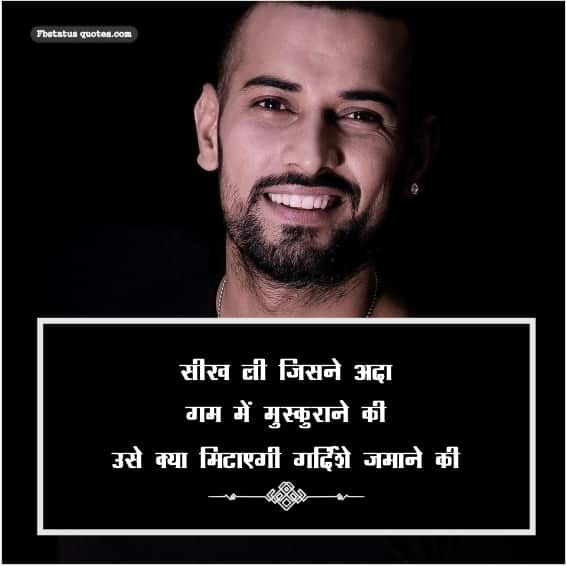 One Line Thoughts On Smile In Hindi