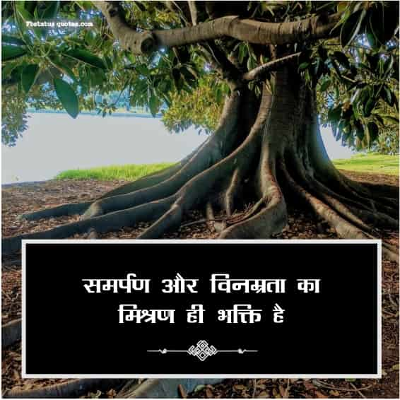 spiritual thoughts images