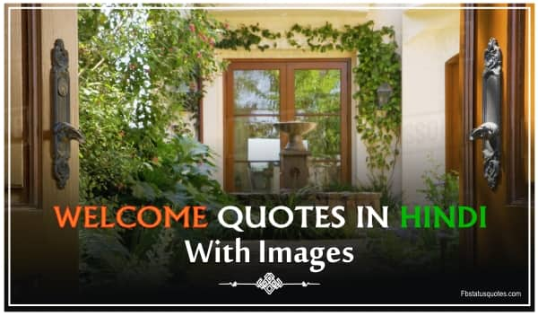 Welcome Quotes In Hindi